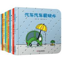 0-3岁启蒙认知小绘本(精装共10册)