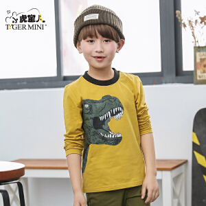 男童长袖t恤 儿童高棉打底衫韩版高弹力恐龙2017春装小虎宝儿童装