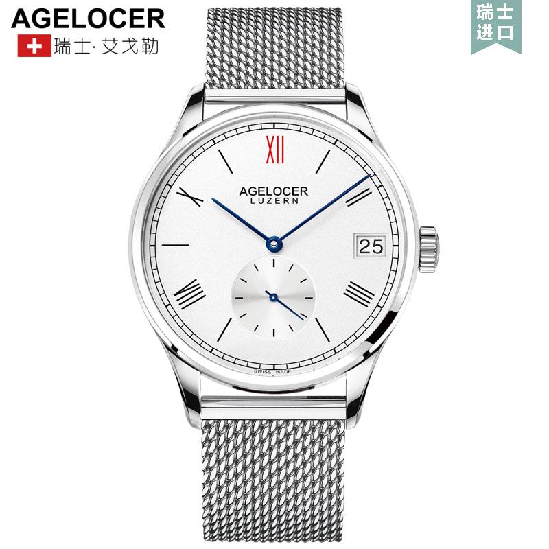 艾戈勒男士全自动机械表精钢手表男钢带防水男表 支持七天无理由退换货,零风险购