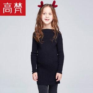 高梵2018年秋冬女童中长款毛衣公主风一字领毛衣裙反季针织毛衣