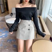 韩版时尚chic高腰短裙子女半身裙女春秋2019新款百搭显瘦包臀裙女