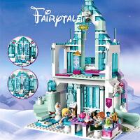 兼容乐高积木拼装玩具好朋友系列冰雪奇缘别墅迪士尼公主城堡乐拼