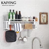 凯鹰 免打孔厨房挂件厨房置物架壁挂刀架太空铝厨卫五金挂架R605