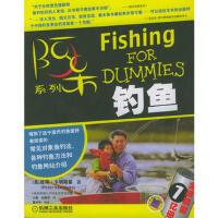 【二手书8成新】钓鱼(全球销量1亿册--阿呆系列 (美)卡明斯基,王燕,封国华 9787111124559