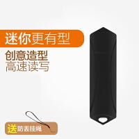 U盘32gU盘 高速商务U盘32g 创意车载优盘迷你 高效办公商务时尚中国风创意礼物学生 黑色