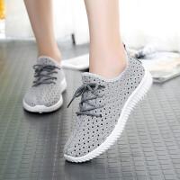 休闲鞋女运动鞋韩版平底镂空单鞋飞织夏季透气网鞋网眼女鞋系带