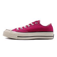 Converse匡威女鞋1970s三星标运动低帮帆布鞋161445