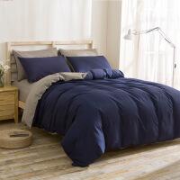 纯色磨毛四件套 家纺床单三件套床上用品床笠 2.2床被套220�240*1. 床单230x2