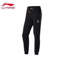 李宁卫裤女士2021春季新款训练系列女装裤子收口针织运动长裤