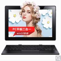 联想(Lenovo)MIIX310 10.1英寸PC二合一平板电脑Win10笔记本pad 银色 (2G+64G)青春版 官方标配