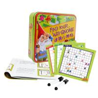 儿童益智玩具6-8岁男女小孩逻辑谜题智力游戏迷路小神仙