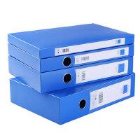 办公用品档案盒A4文件盒资料收纳塑料3寸5.5cm塑料大容量