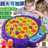 小孩1-3岁2宝宝益智男孩女孩电动磁性套装周岁儿童小猫钓鱼玩具池