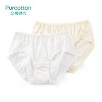 全棉时代 少女针织三角裤(白色+浅黄色)150 袋装2件/袋