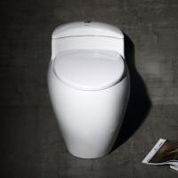 御目 坐便器 家用智能一体式鸡蛋马桶抽水虹吸式卫生间节水静音防臭厕所带水箱满额减限时抢礼品卡卫浴用品