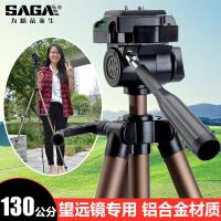 配件 望远镜三角架铝合金三脚支架 单反照相机三脚架