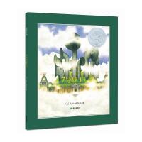 耕林童书馆- 7号梦工厂 让读者身临其境,随着书中的角色一起遨游在美妙的幻想之中。藉由图画的魅力,将不能言传的瞬间带到