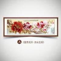 客厅装饰画花开富贵现代中式沙发背景墙画壁画实木巨横幅牡丹挂画 外框尺寸:80*240cm:80*240cm 典雅