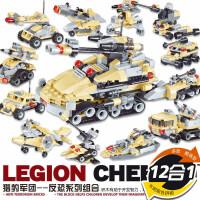 杰星拼插积木军事坦克飞机模型儿童益智拼装玩具男孩6-12岁礼物