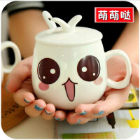 带盖带勺陶瓷杯套装 可爱牛奶杯精致马克杯创意情侣杯子咖啡杯可爱水杯