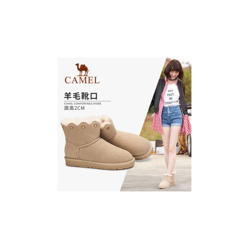 camel/骆驼女鞋 秋冬新品时尚金属装饰平跟韩版保暖舒适雪地靴女靴
