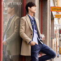 【2件2.5折】太平鸟男装 新款毛呢大衣男羊毛大衣毛呢外套修身大衣潮