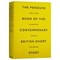 企鹅当代英国短篇小说集 The Penguin Book of the Contemporary British Sho