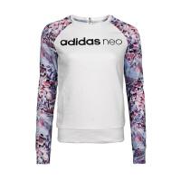 Adidas阿迪达斯  女子NEO运动休闲套头衫卫衣  BS3354  现