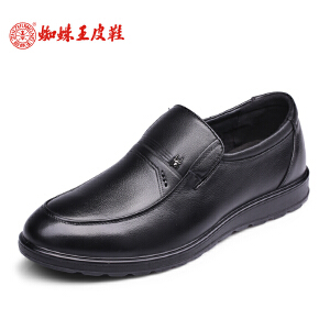 蜘蛛王男鞋大码鞋秋季新款真皮圆头商务正装男皮鞋透气低帮鞋防滑