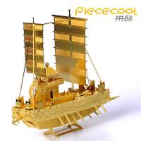 拼酷3D金属拼装模型立体拼图手工制作战舰古代船舶模型 板屋船