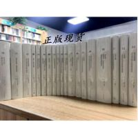理想国译丛套装19册:漫漫自由路+战争枪炮与选票+娜塔莎之舞+创造日本+国家构建+日本之镜+金与铁等