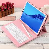 华为M5 10.8寸平板电脑保护套蓝牙键盘M3 8.4英寸10.1寸皮套软壳防摔全包超薄网红 华为M3 10.1白色