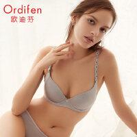 欧迪芬无钢圈文胸女士聚拢内衣一片式光面无痕胸罩OB9505