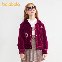 【3件4.5折:121.5】巴拉巴拉女童棉服儿童棉衣2021新款春季童装外套中大童棉袄丝绒潮