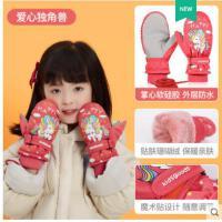 儿童滑雪手套冬季防水保暖加绒加厚棉男女童宝宝小孩防滑玩雪冬天