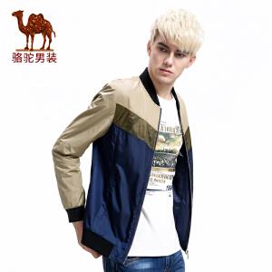 骆驼&熊猫联名系列男装 冬季时尚男士外套青年棒球领拼色夹克潮男