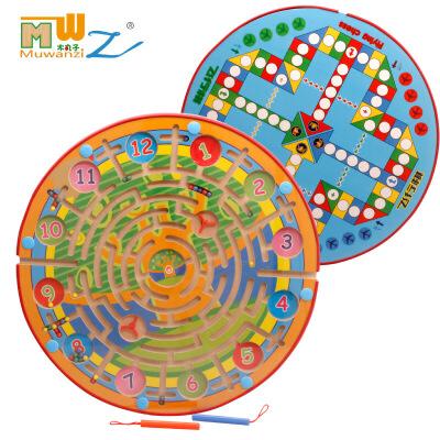 木丸子 玩具二合一磁性铁运笔迷宫走珠游儿童益智玩具