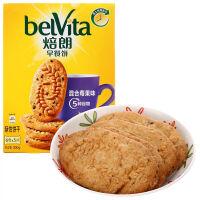 亿滋 焙朗 早餐饼300g混合莓果味 粗粮饼干 盒装 休闲小零食