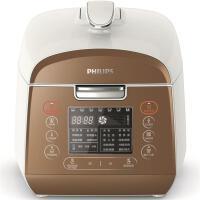 Philips/飞利浦电饭煲HD2036智能电脑型电饭煲家用高力锅煲汤
