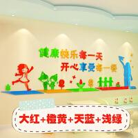 幼儿园亚克力3d立体墙贴小学校餐厅背景墙壁贴纸食堂走廊墙面装饰 1169幼儿园标语-图片色