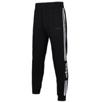 Adidas阿迪达斯 男裤 休闲运动裤小脚跑步长裤 FQ3265