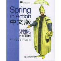 【旧书二手书8成新】Spring in Action中文版 (美)沃尔斯 (美)布雷登巴赫 李磊