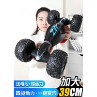 遥控赛车四驱越野车充电动遥控汽车玩具男孩大号漂移车扭曲变形车