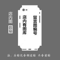 20190721033453009定制ipad mini平板彩膜air2贴纸1/2/3/4/全身磨砂贴膜 个性后背膜