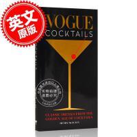 现货 时尚鸡尾酒 英文原版 鸡尾酒黄金时代的经典饮品 Vogue Cocktails:Classic drinks f