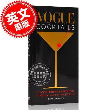 现货 时尚鸡尾酒 英文原版 鸡尾酒黄金时代的经典饮品 Vogue Cocktails:Classic drinks from the golden age of cocktails 时尚鸡尾酒 英文原版 鸡尾酒黄金时代的经典饮品 Vogue Cocktails:Classic drinks from the golden age of