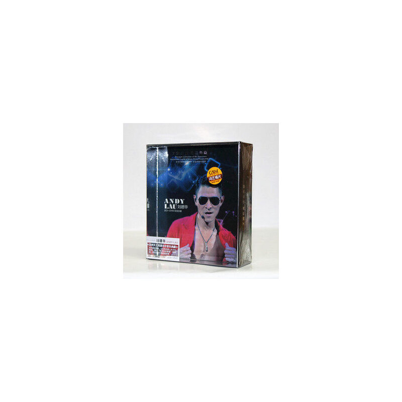 正版 刘德华 亚洲天王真爱无价音乐典藏 2CD DVD 【100%正版光盘光碟不是图书!送董明珠说管理在线课程4小时和好父母决定孩子一生在线课程5小时】