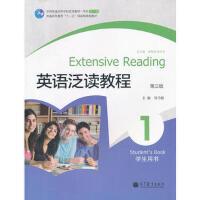 全新正版英语泛读教程1:学生用书(第三版) 刘乃银 9787040317510 高等教育出版社