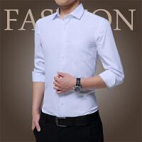 男士长袖衬衫秋季新品韩版商务正装纯色职业工装衬衣无口袋款