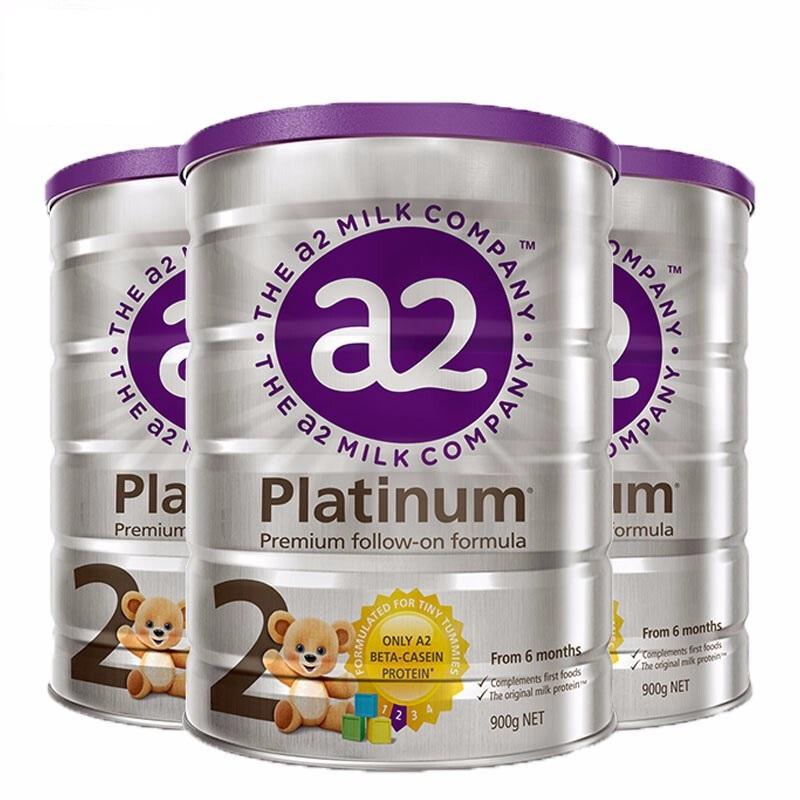 【2段】澳洲直邮/保税区发货 澳洲A2 Platinum艾尔 白金版婴儿牛奶粉 二段(6-12个月) 900g*3罐 海外购新老包装随机发